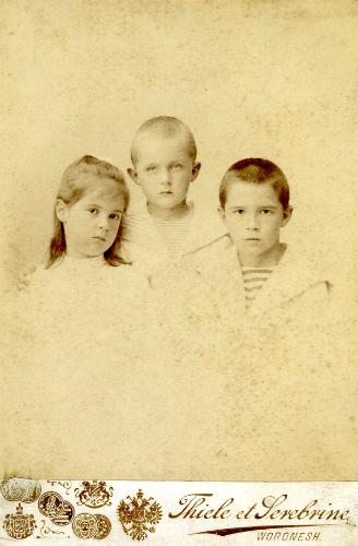 Olga Nicholas + Vladimir Zweguintzoff 1898