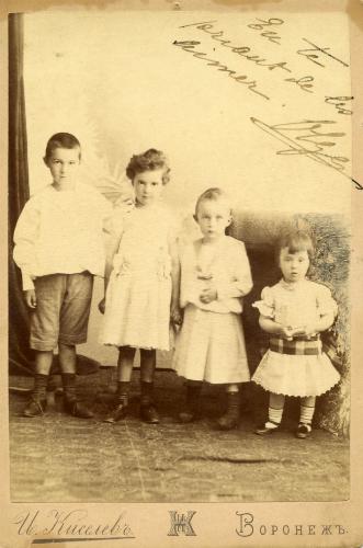 VladimirOlga Nicholas + Helen 1897